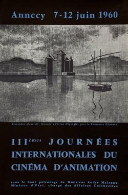 Affiche des premières Journées Internationales du Cinéma d'Animation d'Annecy